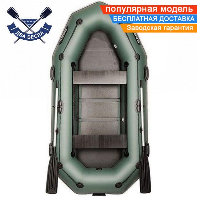 Надувний човен Bark B-280PD з брызгоотбойником і зсувними сидіннями, тримісна