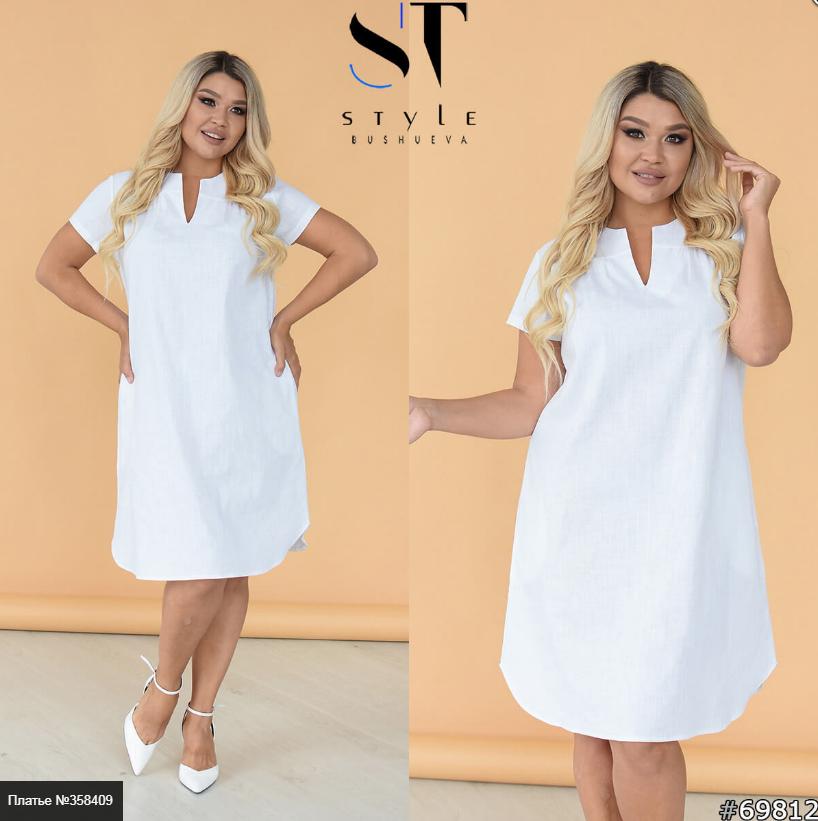 Лляне плаття Розміри: 46-48, 50-52, 54-56
