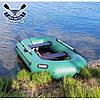 Надувная лодка Bark B-250K со слань-книжкой двухместная, фото 2