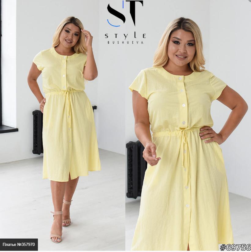 Льняное платье Размеры: 48-50, 52-54, 56-58