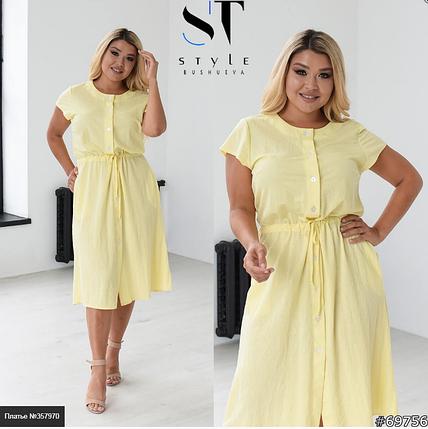 Льняное платье Размеры: 48-50, 52-54, 56-58, фото 2