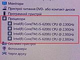 Ігровий Ноутбук Lenovo Yoga 500 + Core i5 + IPS + SSD 512 + Гарантія, фото 6
