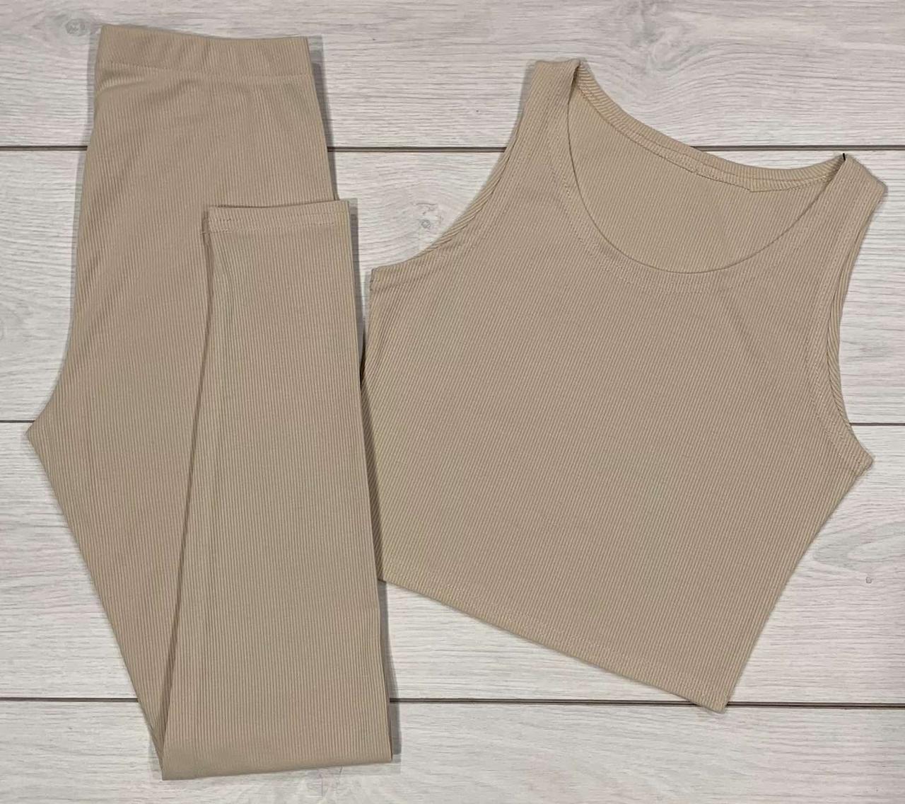 Жіночий комплект майка+лосини з тканини рубчик.