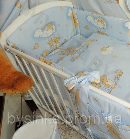 Защита высокая, раздельная с чехлами на молнии и постель в детскую кровать - Магазин детских товаров «Моя Бусинка» в Киеве