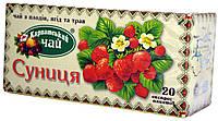 """Чай фруктовый Карпатський """"Суниця"""" 20пак."""