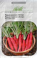 """Редька красная """"Астор"""" 3 г"""