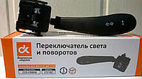 Переключатель света, поворотов ВАЗ 2123, ШЕВРОЛЕ-НИВА <ДК>