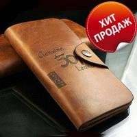 """Клатч Бейлини кожаный """"Bailini"""" 501 без вырезов"""