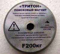 Поисковый магнит Тритон F-200