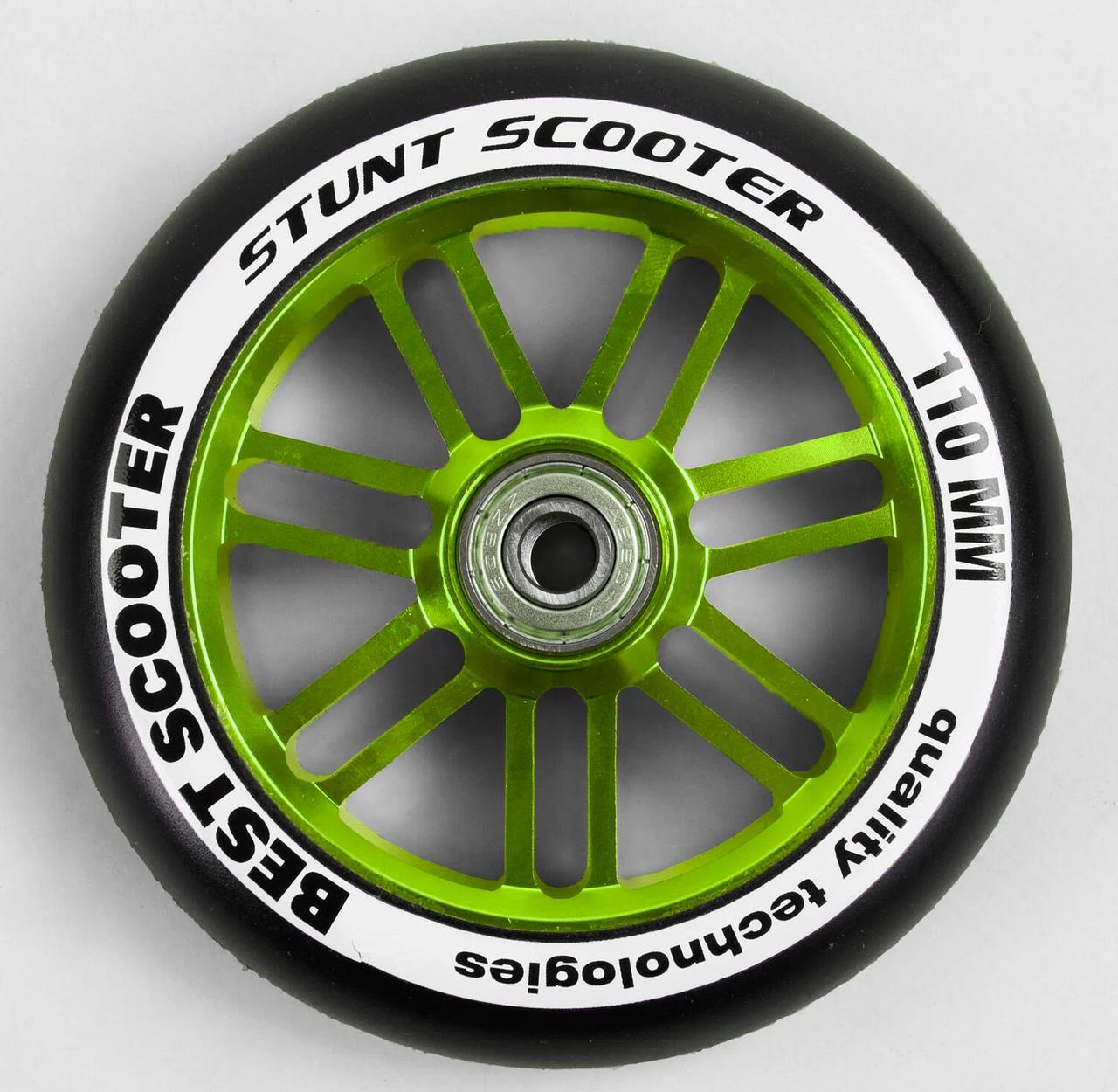 """Колесо для трюкового самоката WH - 7402/110 (90) """"Best Scooter"""", PU 110 мм зеленый"""