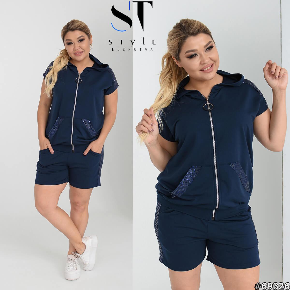 Оригинальный синий спортивный костюм с шортами и кофтой большого размера. размер :  48-50, 52-54