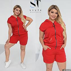 Оригинальный красный спортивный костюм с шортами и кофтой большого размера. размер :  48-50, 52-54