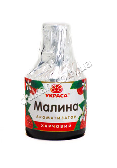 Ароматизатор пищевой, Малина