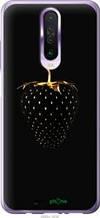 "Чехол на Xiaomi Redmi K30 Черная клубника ""3585u-1836-2448"""