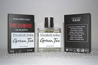 Міні парфуму Elizabeth Arden Green Tea з феромонами 60 мл (ліц)