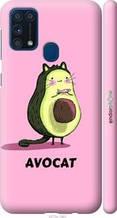 "Чохол на Samsung Galaxy M31 M315F Avocat ""4270c-1907-2448"""