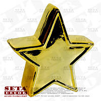 Копилка Золотая звезда открывающаяся, керамика
