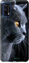 """Чехол на Realme 7 Pro Красивый кот """"3038u-2082-2448"""""""