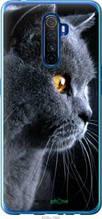 """Чохол на Realme X2 Pro Красивий кіт """"3038u-1866-2448"""""""