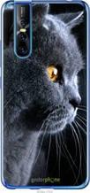 "Чохол на Vivo V15 pro Красивий кіт ""3038u-1763-2448"""