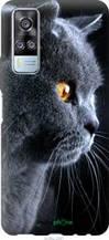 """Чохол на Vivo Y51 2020 Красивий кіт """"3038u-2241-2448"""""""