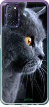 """Чохол на Oppo A72 Красивий кіт """"3038c-2011-2448"""""""