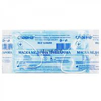 """Маска медицинская стерильная в индивидуальной упаковке одноразовая трехслойная """"Славна"""", цвет голубой"""