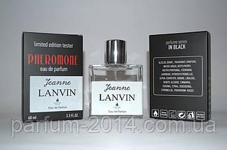 Жіночі парфуми Жанни Ланвін Lanvin Jeanne Lanvin з феромонами 60 мл (ліц) аромат парфум пробник