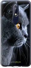 "Чохол Nokia 7.1 Красивий кіт ""3038u-1593-2448"""