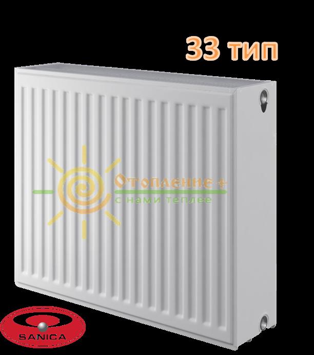 Радиатор стальной Sanica 33 тип 500х1300 боковое подключение