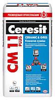 Клеевая смесь для керамической и керамогранитной плитки Ceresit CM 11plus