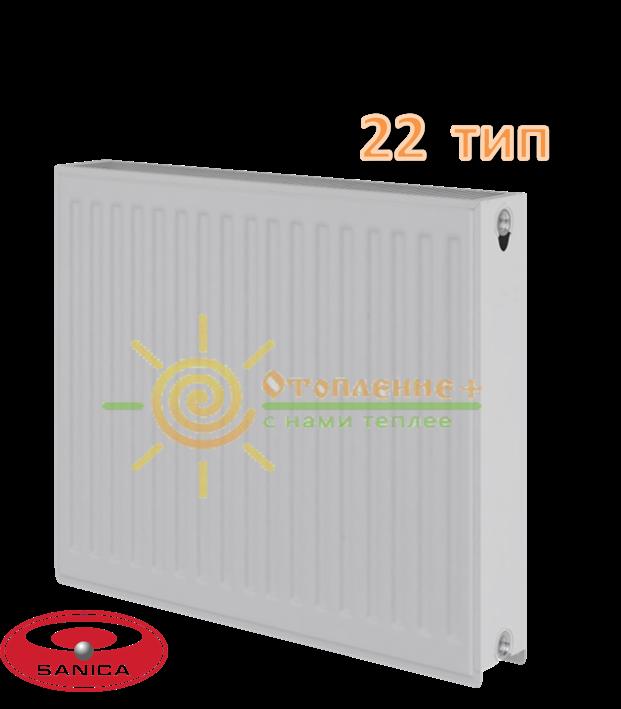 Радиатор стальной Sanica 22 тип 300х600 нижнее подключение