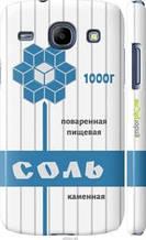 "Чехол на Samsung Galaxy Core i8262 Соль ""4855c-88-2448"""