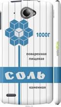 """Чехол на Lenovo S920 Соль """"4855c-53-2448"""""""