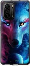 "Чехол на Xiaomi Poco F3 Арт-волк ""3999u-2280-2448"""