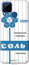 """Чехол на Realme C15 Соль """"4855u-2063-2448"""""""