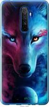 """Чехол на Realme X2 Pro Арт-волк """"3999u-1866-2448"""""""