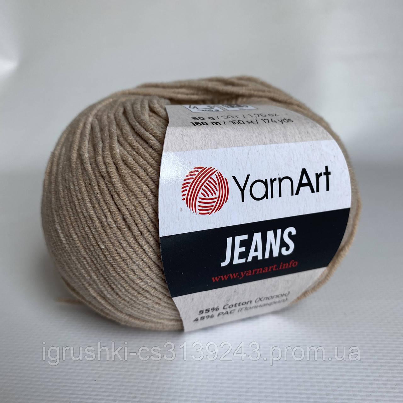YarnArt Jeans (ярнарт джинс)  87 Латте