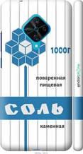 "Чехол на Vivo V17 Соль ""4855c-1819-2448"""