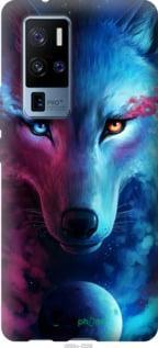 "Чохол на Vivo X50 Pro Plus Арт-вовк ""3999u-2056-2448"""