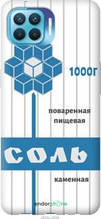 "Чехол на Oppo Reno 4 Lite Соль ""4855u-2099-2448"""