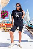 Женский летний костюм двойка велосипедки шорты+футболка размер универсальный 48-54, фото 2