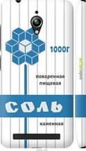 "Чехол на Asus Zenfone Go ZC500TG Соль ""4855c-160-2448"""