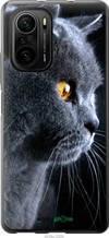 """Чехол на Xiaomi Poco F3 Красивый кот """"3038u-2280-2448"""""""