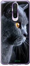 """Чохол на Xiaomi Redmi K30 Красивий кіт """"3038u-1836-2448"""""""