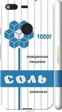 """Чехол на Google Pixel Соль """"4855c-400-2448"""""""