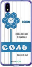 "Чехол на ZTE Blade A3 2020 Соль ""4855u-2112-2448"""