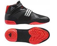 Борцовки, взуття для боксу Adidas Extero II, фото 1