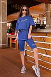 Женский летний костюм двойка велосипедки шорты+футболка размер универсальный 42-46, фото 6