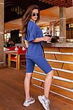 Женский летний костюм двойка велосипедки шорты+футболка размер универсальный 42-46, фото 4